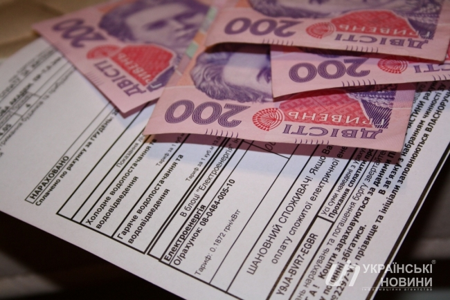 Новые платежки за электроэнергию: на что обратить внимание, чтобы не платить дважды