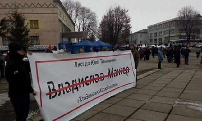 Почетный президент ХК Днепр Мангер подозревается в организации убийства Екатерины Гандзюк