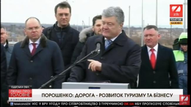 Украина договорилась с Болгарией и Румынией о строительстве моста через Дунай