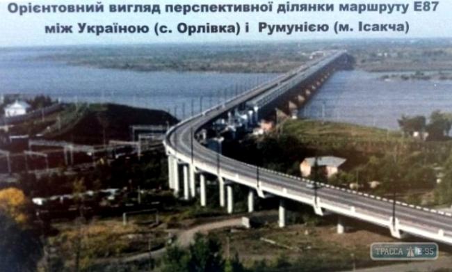 Одесскую область с ЕС напрямую свяжет мост через Дунай - президент
