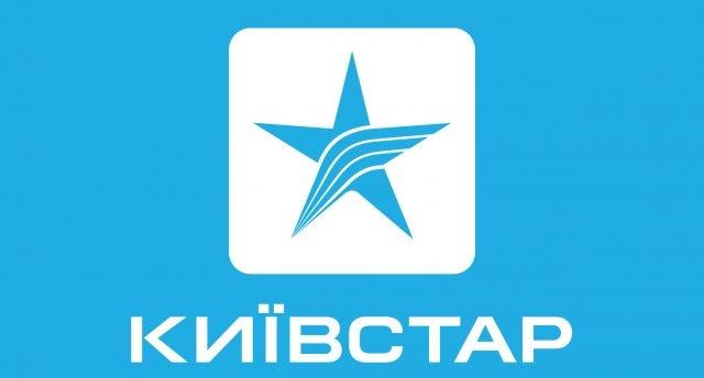 Киевстар едва не лишился лицензии