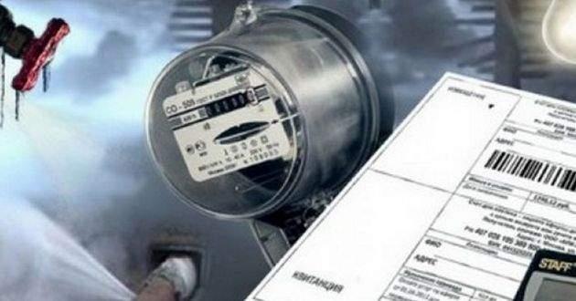 Новые платёжки за электроэнергию: как убедиться, что вас не обсчитали