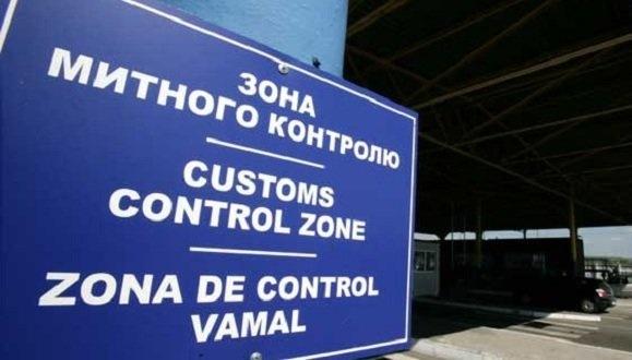 Правительство сократило перечень видов контроля на госгранице