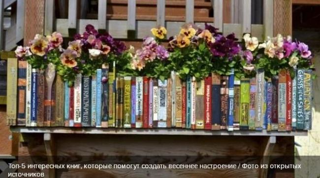 Что почитать интересного: пять ярких книг, которые нельзя пропустить