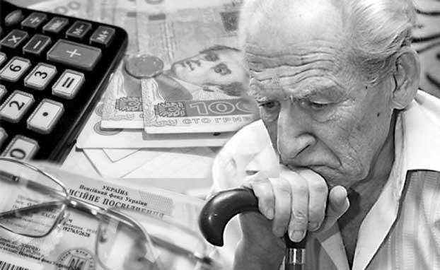 С марта начнётся индексация пенсий и выплата субсидий в наличной форме
