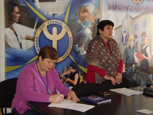 Защити свои права Живи и работай в Украине!