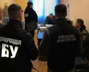 Руководство Одесского СИЗО подозревается в систематическом получении взяток