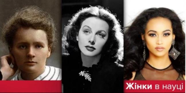 6 женщин-ученых, которые изменили ход истории