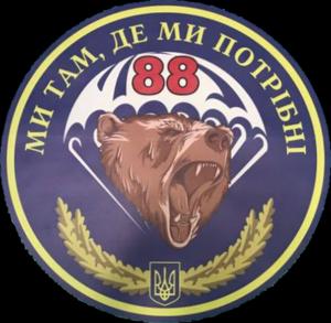 Болградские морпехи получат помощь из районного бюджета