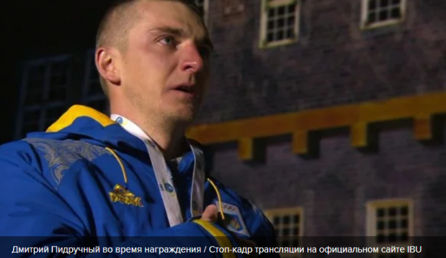 Со слезами на глазах: как Дмитрий Пидручный пел гимн Украины во время награждения