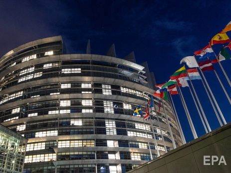 Россия больше не является стратегическим партнером ЕС – резолюция Европарламента