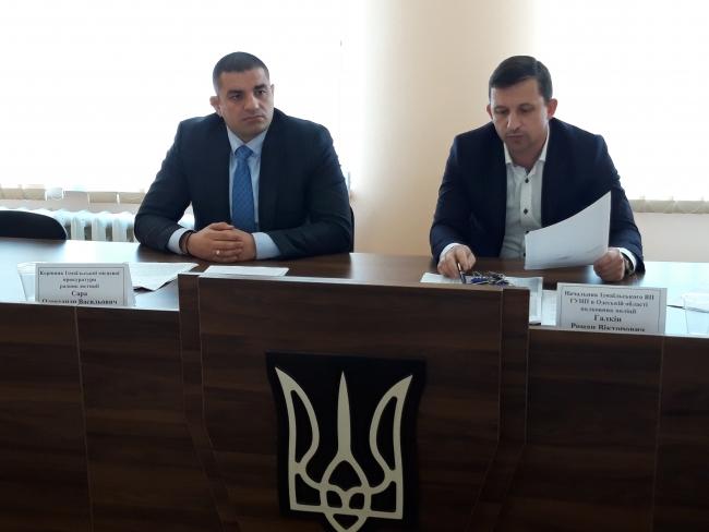 В Измаильском отделе полиции провели совещание, посвященное вопросам качества досудебного следствия