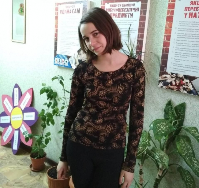 Внимание! Разыскивается несовершеннолетняя Тудоран Ольга Филипповна!