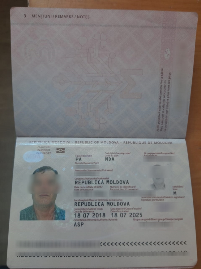 Пограничники Измаильского отдела обнаружили иностранцев, превысивших сроки пребывания в Украине
