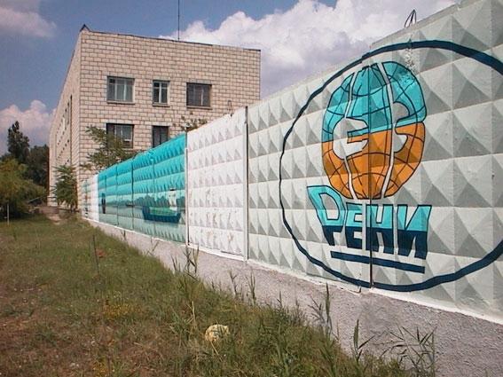 В СЭЗ «Рени» возобновилась реализация проекта по переработке органического зерна и масличных культур на экспорт