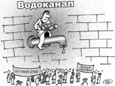 В Болграде планируется очередное повышение тарифов на воду