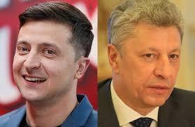 Почти половина избирателей в Ренийском районе поддержала на президентских выборах Юрия Бойко