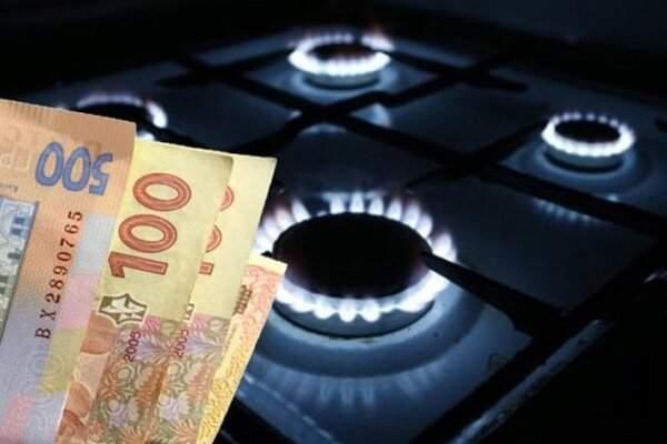 В Украине изменился тариф на газ