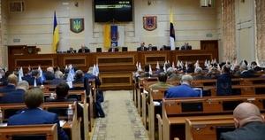 Одесский облсовет заплатит более двух миллионов за освещение своей деятельности в СМИ