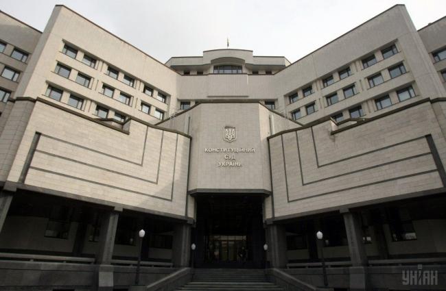 КСУ обнародовал решение о переименовании Днепропетровской области