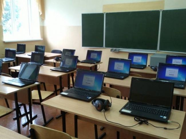Правительство направило 1 млрд грн на интернетизацию и компьютеризацию украинских школ, - Лилия Гриневич