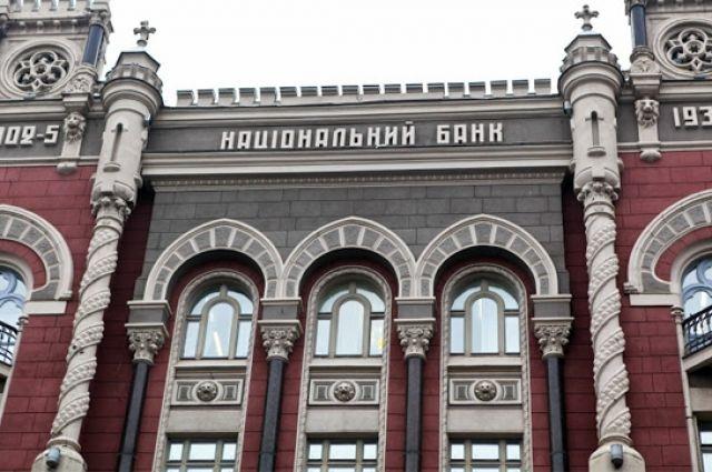 Нацбанк разрешил иностранным компаниям открывать счета в украинских банках