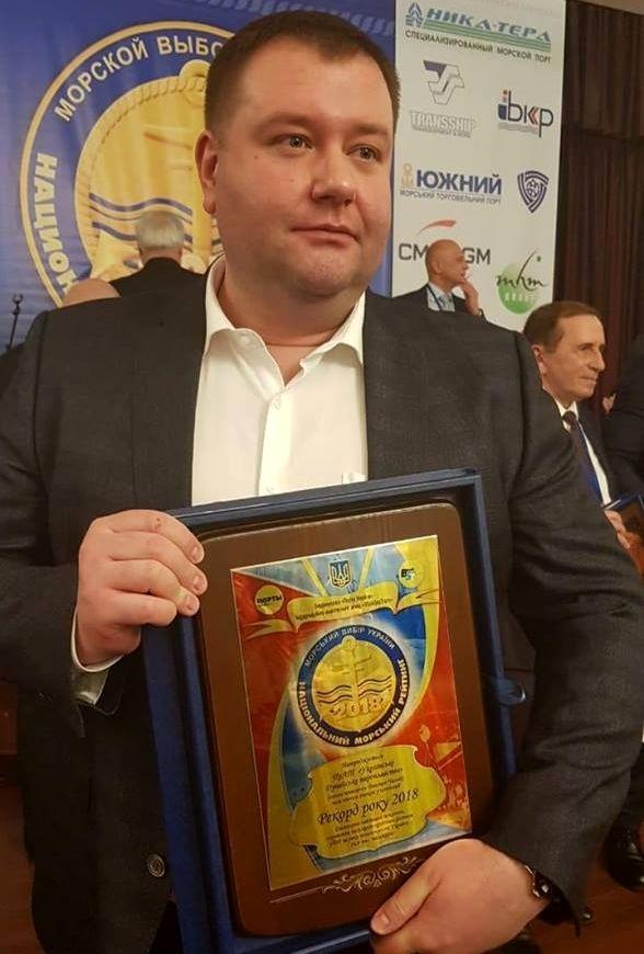 Украинское Дунайское пароходство получило престижную награду