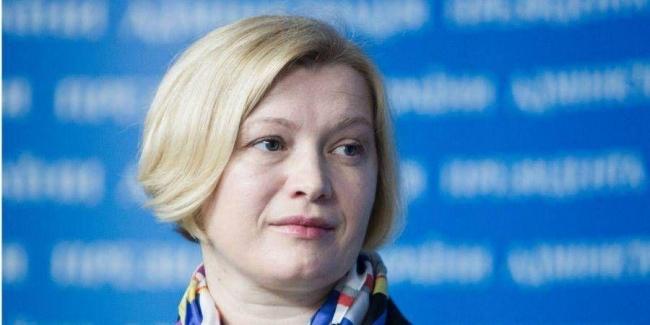 Сутки прошли, не извинился. Геращенко просит открыть уголовное производство относительно Зеленского