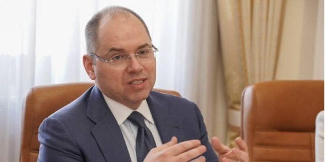 Президент отстранил от должности губернатора Одесщины