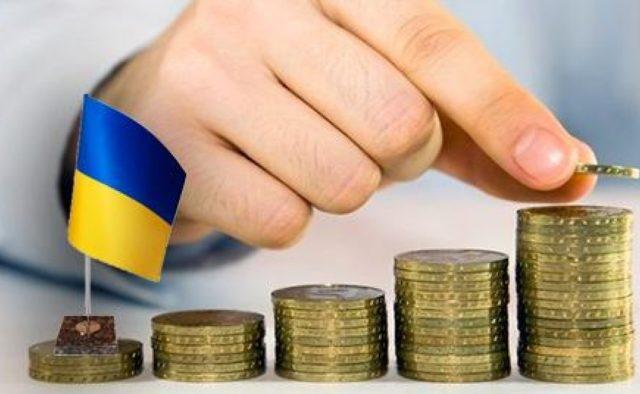 МВФ опубликовал доклад об экономике Украины на последующие пять лет