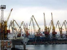 Кабмин переименовал порт Южный
