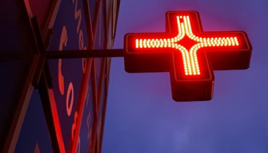 В Украине запретили применение лекарственного средства «Мидокалм»