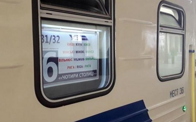 Изменились правила перевозки багажа железнодорожным транспортом: теперь в вагон не пустят с сумкой тяжелее 50кг