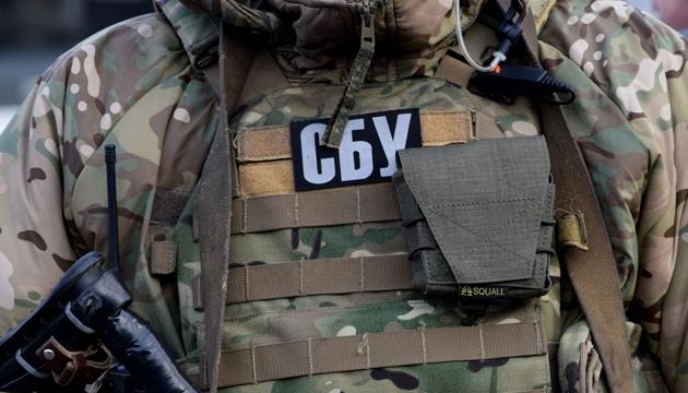 СБУ разоблачила сотрудника Нацполиции, который работал на спецслужбы РФ