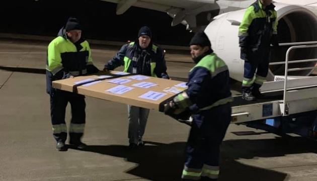 В Киев привезли грамоту времен Мазепы, которую Германия передала Украине