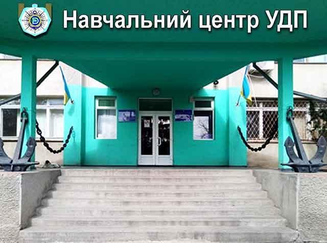 Учебный центр Украинского Дунайского пароходства возобновил работу по обучению и выдаче сертификатов