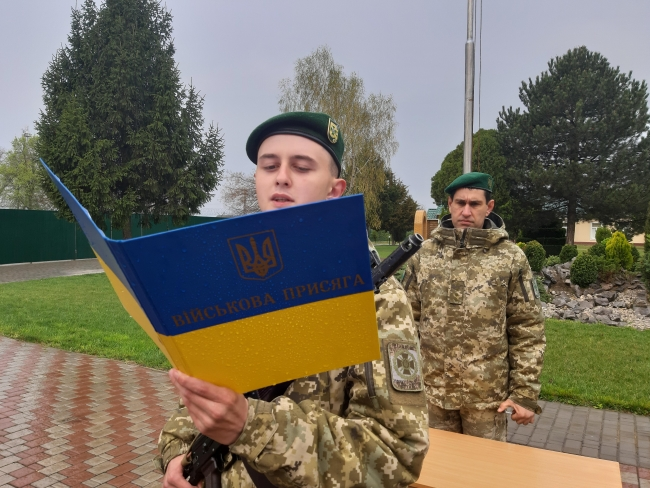В Измаильском погранотряде присягали украинскому народу