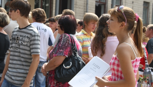 Украинских абитуриентов ждут нововведения на ВНО