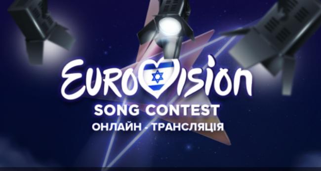 Евровидение-2019: онлайн-трансляция первого полуфинала