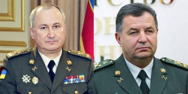 Министр обороны Украины и глава СБУ подали в отставку