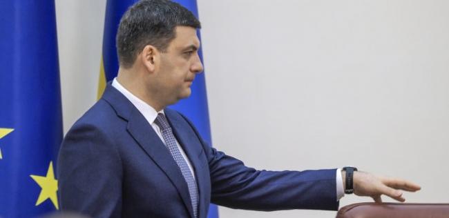Гройсман заявил об отставке с поста премьер-министра