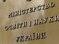 """С 3 июня вступает в силу новая редакция """"Украинского правописания"""""""
