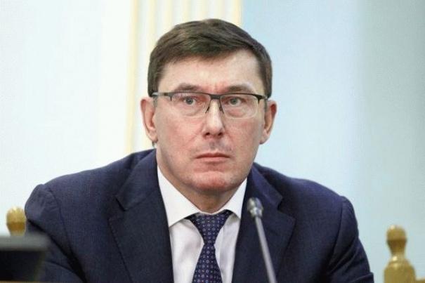 Луценко жестко отреагировал на уступки Кучмы по Донбассу