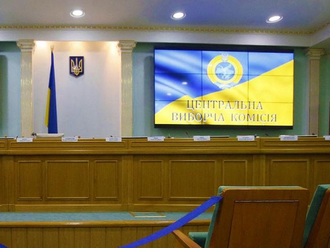 В ЦИК зарегистрировали уже 118 кандидатов в депутаты по мажоритарным округам