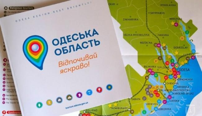 На инвестиционную карту Одесской области выделено почти 200 тысяч гривен