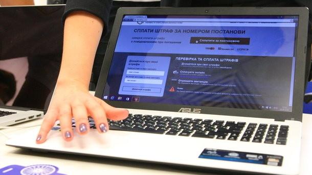 Какие услуги вскоре станут доступны онлайн