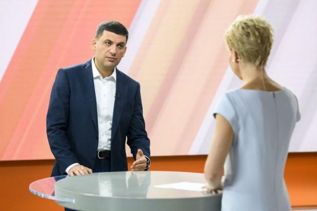 Премьер инициирует создание Фонда будущего