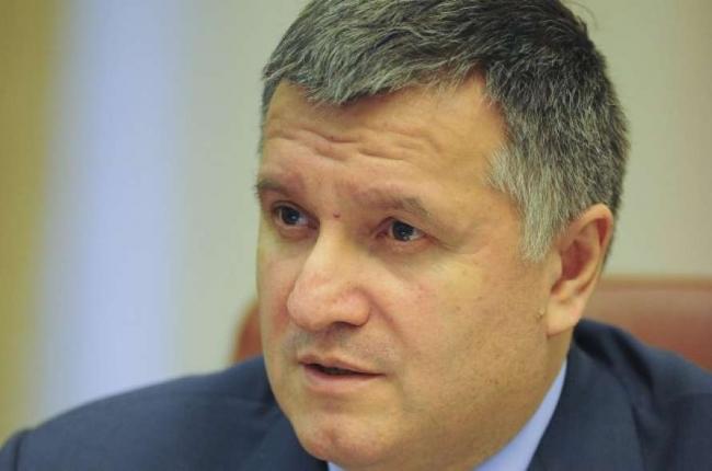 Зеленский отреагировал на петицию об отставке Авакова