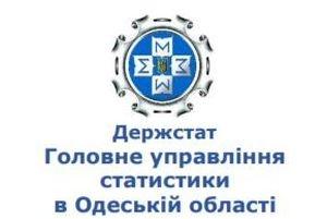 С начала года субсидии назначены почти 100 тысячам семей из Одесской области