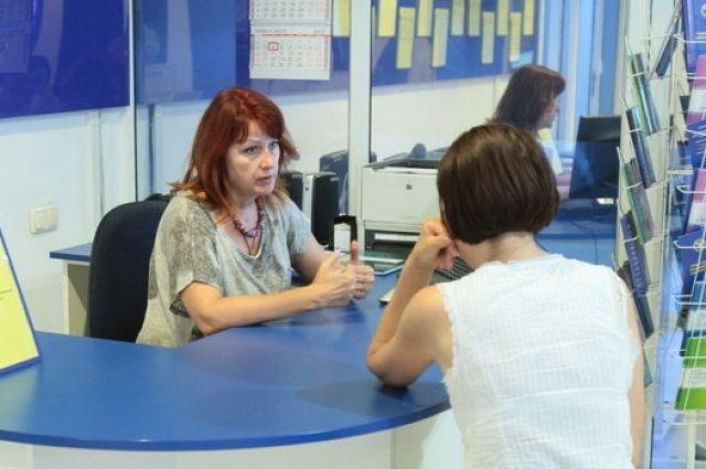 Помощь в трудоустройстве от карьерных советников